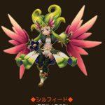 【BDFE】イベント「幻獣討伐戦シルフィード」が開催!新装備ピックアップガチャも実施!
