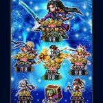 【FFBE】FFBEオリジナルキャラクターが5体登場!氷炎の騎士ラスウェルなどを手に入れよう!