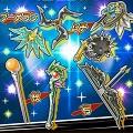 【星のドラゴンクエスト(星ドラ)】みんなで大決戦『遠距離ぶきセレクション 』が宝箱ふくびきに登場!ガチャでの当たりオススメそうびまとめ
