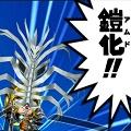 【星のドラゴンクエスト(星ドラ)】鎧の魔剣・鎧の魔槍・魔甲拳、人気の『アムド』スキル付きそうびは果たして本当に使えるのか?
