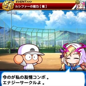 野手・投手の金特に加えオリ変も!
