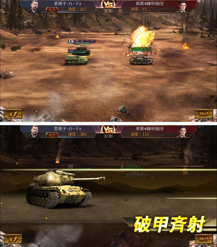 sincetimes-tank_01