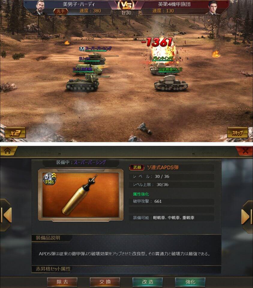sincetimes-tank_12