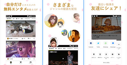 ゲーム・アニメ・アイドルなんでもござれ!気になる動画をサクッとチェックできる無料動画アプリ