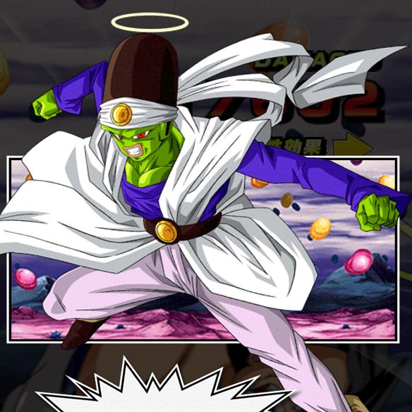 【ドッカンバトル】SUPER2が新たに追加!!空前絶後の最強フュージョンをクリアしよう!!