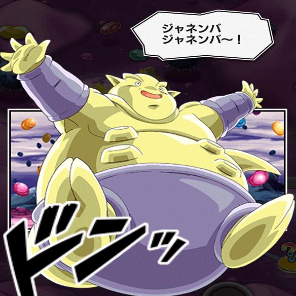 【ドッカンバトル】超難易度イベント!最終BOSSのスーパージャネンパを3ターンで倒せる!?