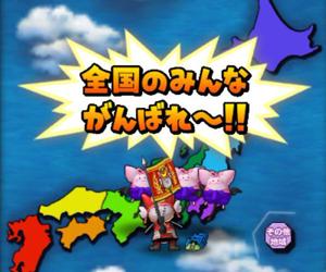 【レイドイベント】モガ将軍&モモコ