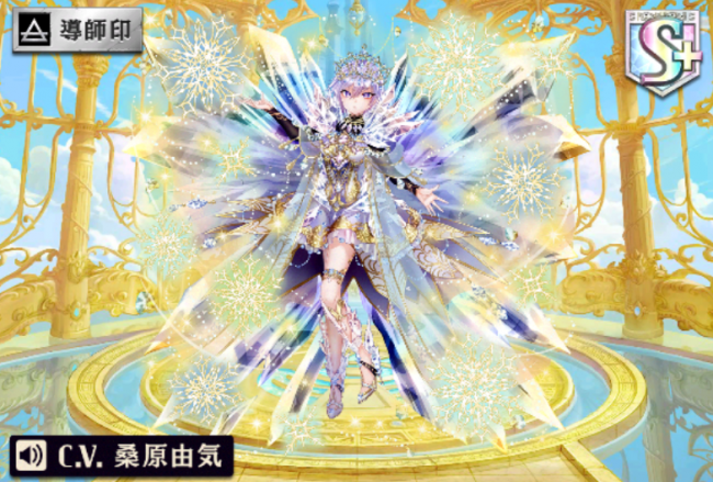 「[黄金氷姫]イクシラ」