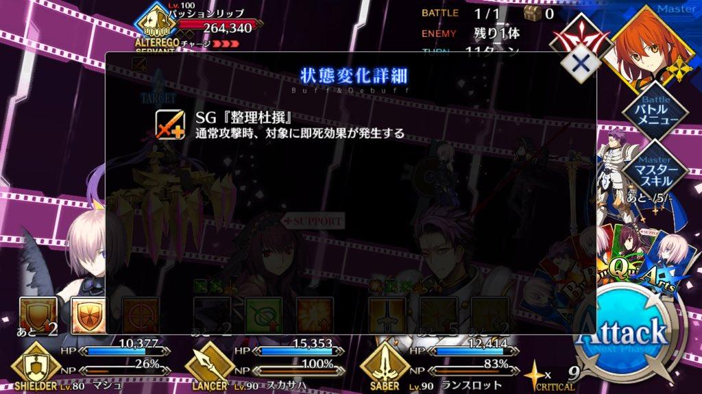 BBちゃんの逆襲第3幕3