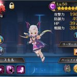 【ナイツクロニクル】月、雲属性の攻撃速度を増加させる可愛い新キャラクター「カミア」を紹介!