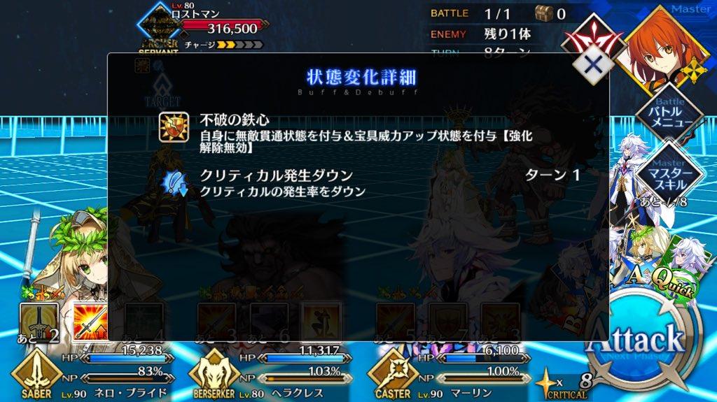 BBちゃんの逆襲攻略3