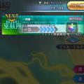 深海電脳楽土 SE.RA.PH ―閉幕―