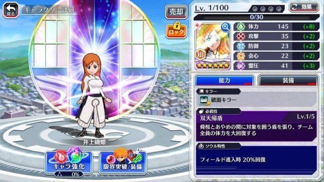 織姫【知】★5