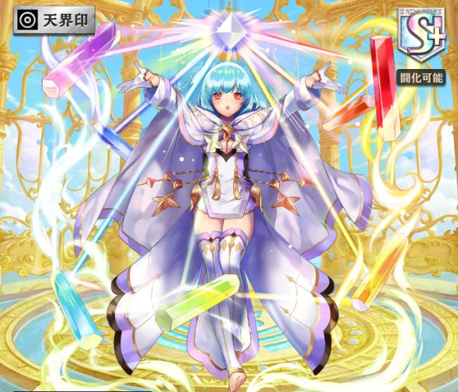 [虹彩の女神]エルピス