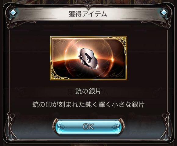 20170513003-1