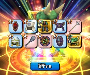 【星ドラギガ感謝祭】プレゼントふくびき第5弾結果