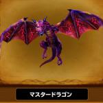 【星のドラゴンクエスト(星ドラ)】『HISTORY OF MASTER DRAGON 天を翔ける黄金竜』イベントボス攻略マスタードラゴン編まとめ!