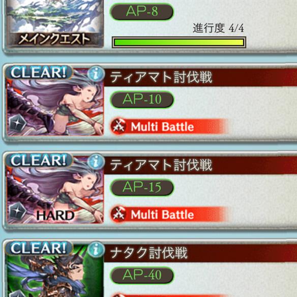 島ハード 戦力強化に必須なルーティーン