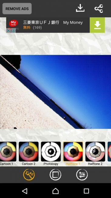 海の写真加工