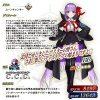 引用元URL:http://news.fate-go.jp/2017/extraccc/