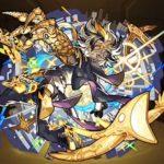 【モンスト】エルドラドのモンスター考察!新友情コンボのラウンドフラッシュ!?