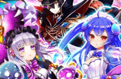 【白猫】新イベント「混沌インフィニティX」