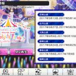 【デレステ】5thライブツアー連動MV再生機能が更新!大阪公演セットリストと合わせて紹介!