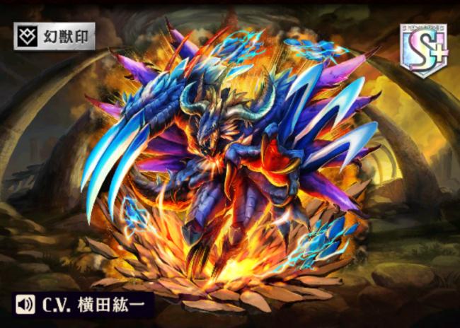 「[暴走する竜巨人]ドラストロ」