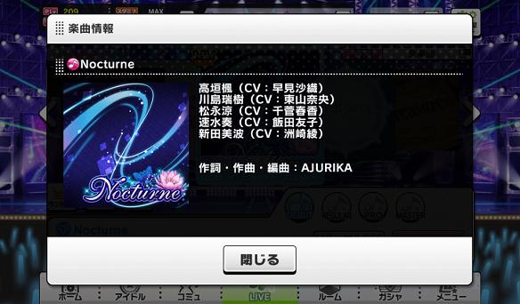 Nocturne楽曲詳細