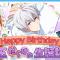 壮五誕生日