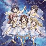 【バンドリ】「STAR BEAT!~ホシノコドウ~」を徹底解説!譜面や攻略ポイントも大公開!