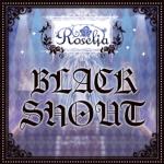 【バンドリ】BLACK SHOUTを徹底解説!譜面や攻略ポイントも大公開!