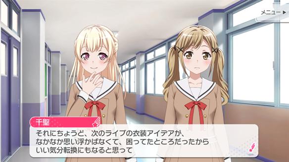 イベント『うさぎ逃走中!』ストーリーまとめ OP・1話