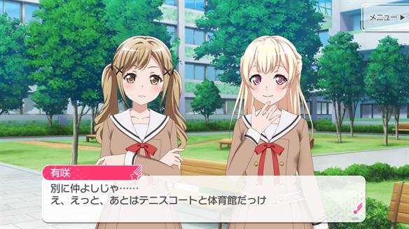 イベント『うさぎ逃走中!』ストーリーまとめ 2・3話