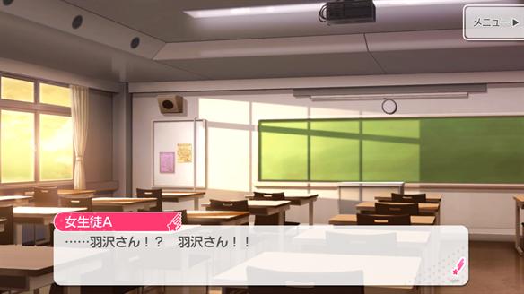 バンドストーリー Afterglow 7・8話