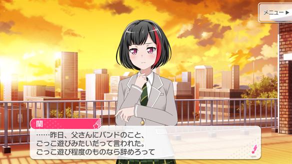 バンドストーリー Afterglow 9・10話