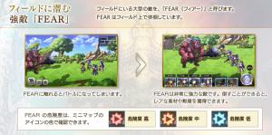 引用元:https://another-eden.jp/battle/index.html