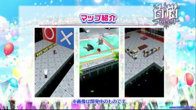 マップ紹介2
