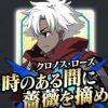 fgo_icon_kiritsugu