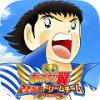 icon_tsubasa-dreamteam
