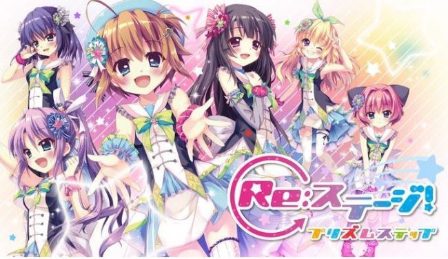 Re:ステージ!プリズムステップ ポニーキャニオン hotarubi