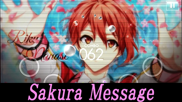 Sakura message