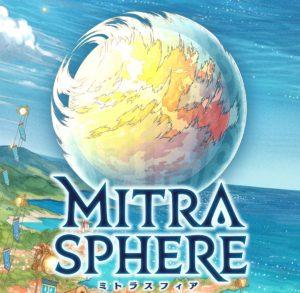 【ミトラス】β版を触ってみた!世界観とガチャなどのシステムについて
