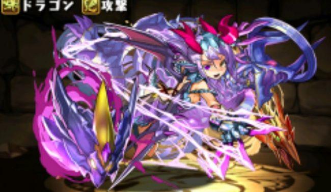 近世の紫龍喚士・シーナ