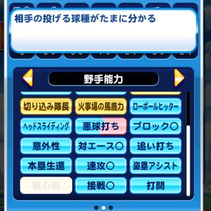 虹谷彩理の読心術がオススメ!