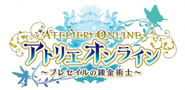 00_Atelier-Online_logo