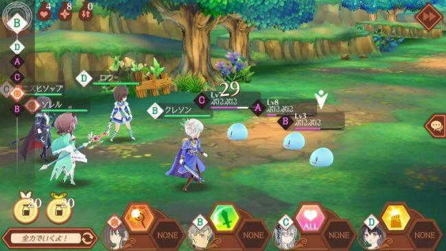 アトリエ オンライン ~ブレセイルの錬金術士~ NHN PlayArt コーエーテクモゲームス