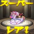 【モンスト】激究極!狐の花嫁ジュンにてガブリエル最強?アンチ魔法陣持ちなし、運枠ありで攻略!!