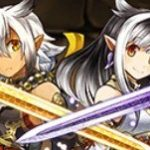 【パズドラ】新勇士シリーズ「陰陽剣の勇士・干将莫耶」の闘技場編成を考察!