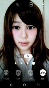 Eye:4(プリ)